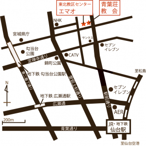 エマオ地図
