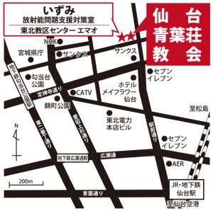 基督教青葉荘Map