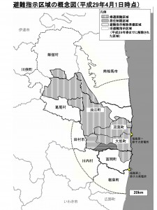 避難指示区域の概念図(2017年4月1日時点・経産省)