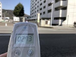 とあるバス停にて(福島市内